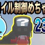 【COD:WARZONE】これ使ったらめっちゃリコイル制御簡単になった!!!!