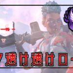 【PS4版 ApexLegends】キンキャニはバンガスモークで圧勝できる【エーペックスレジェンズ/Alpha】