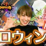 【スプラトゥーン2】ハロウィン前夜!フェスに向けて特訓!!