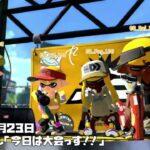 【スプラトゥーン2】大会名勝負!!!【切り抜き】