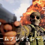 Call of Duty®: Black Ops Cold War & Warzone™ – シーズン2トレーラー