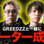 【CoD:BOCW】リーグプレイでガチのチーターに遭遇!GreedZzとチーター成敗!