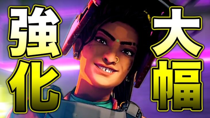 【APEX LEGENDS】ランパート大幅強化予定!【エーペックスレジェンズ】