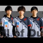 【COD:BOCW】プロ対抗戦入れ替え戦 Grand Final vs IV