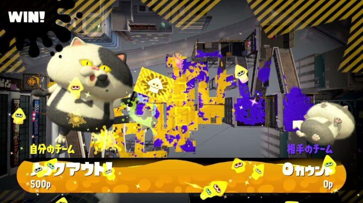 【スプラトゥーン2】大会の良かった試合!かっちょよ!【切り抜き】
