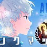 【APEX LEGENDS】ランクマッチ!現在D3【エーペックスレジェンズ】