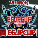 【APEX】21時半からEGJP CUP大会 ぽんすけくん、788さん【エーペックスレジェンズ】
