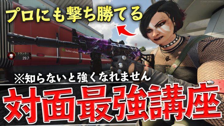 【COD BOCW】撃ち合いが強くなる小技とは!?【COD WARZONE】【かいざー / Kaiser】