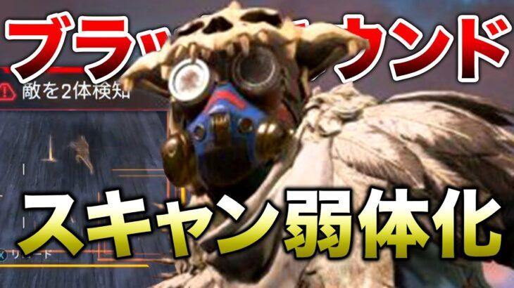 【APEX LEGENDS】公式が明言!ブラットハウンド弱体化予定!!【エーペックスレジェンズ】