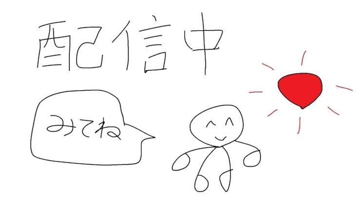 【COD:BOCW】xAxsyとWinRed、GenGar(まだ)久しぶりのWARZONE!!