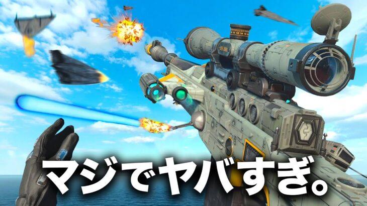 【CoD:BOCW】新マスクラ『宇宙船SR』がマジやばい。謎に武器が勝手にレーザーを撃ち始めるwwww【ハセシン】Call of Duty: Black Ops Cold War