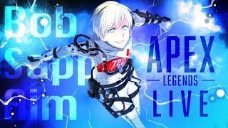 【APEX LEGENDS】今起きた生活リズム終わり!ランク行くよ【エーペックスレジェンズ】