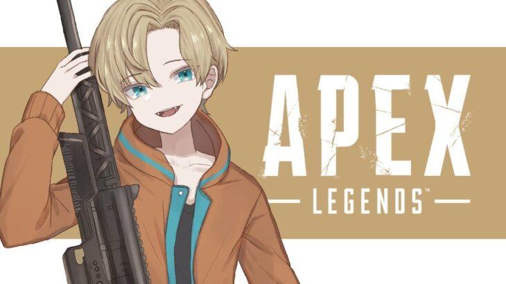 【APEX】おはペックス!!【エーペックスレジェンズ】