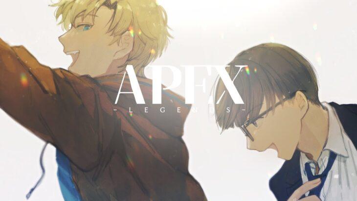 【APEX】イカと二人で1からマスター目指す配信!#Final【エーペックスレジェンズ】